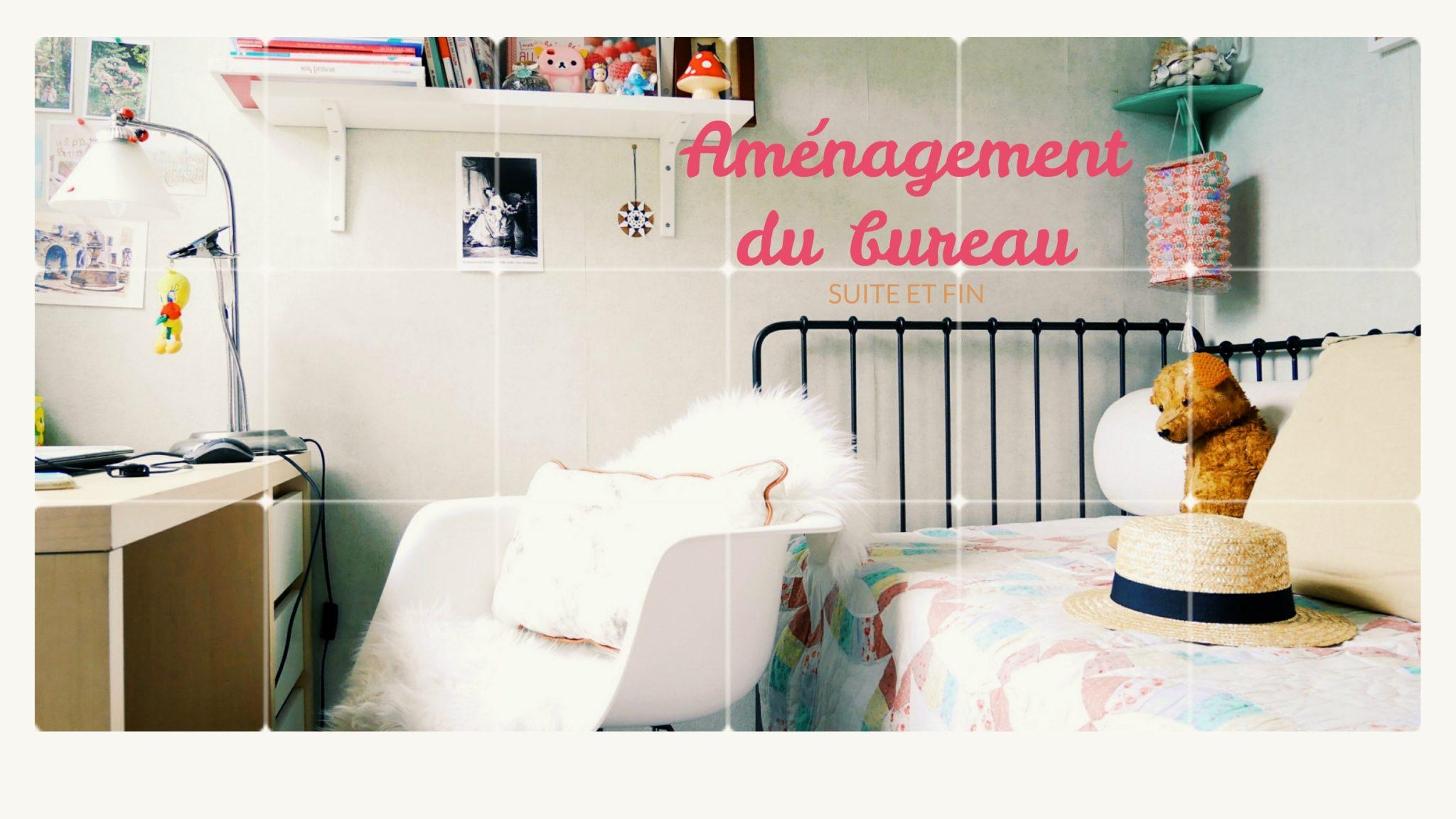 amenagement-bureau
